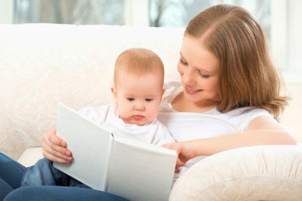 Развитие и грижи за бебетео от 0 до 6 месеца