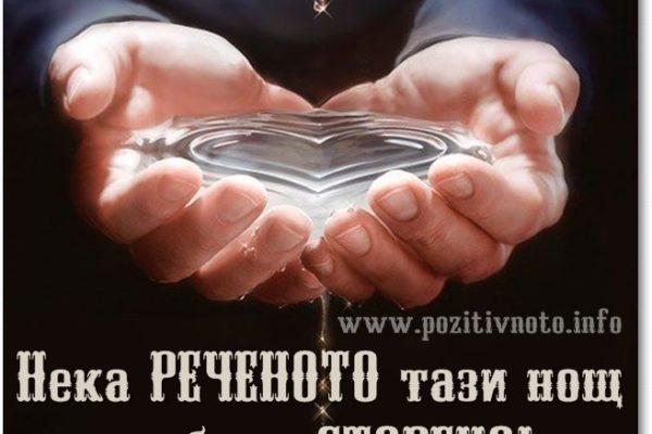 bogoiavlenie_vodici_narichane_na_malchana_voda_sbadnati_jelania