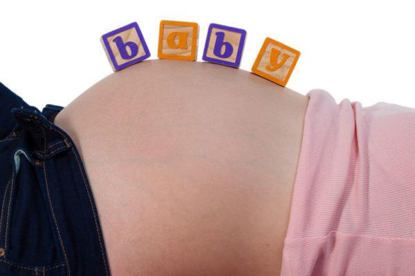 Консултации за бъдещи родители