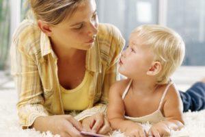 Доверие и разбирателство между родители и деца. Възпитание